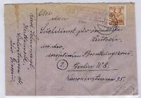 All.Bes./Gemeinsch.Ausg. Mi. 951 u.a., Posthilfsst. Hattenrod ü Gießen, 1.4.49