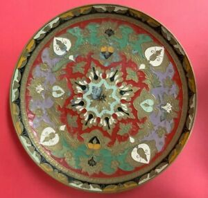 Brass Hand Painted Enameled Plate