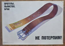 SOVIET RUSSIA VINTAGE SUPERB ART POSTER ANTI-VODKA-DRUNKENNESS BELTE RUBLE MONEY