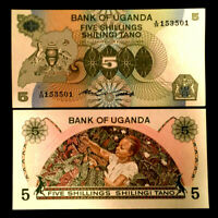 Uganda 5 Shillings 1982 Banknote World Paper Money UNC Currency Bill Note