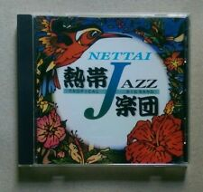 Nettai Tropical Jazz Big Band / Nettai Tropical.(Cd Used) Rmd 84037 (A7)