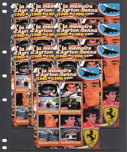 Ayrton Senna Sport Cars 2005 Congo MNH 4 v 1 M/s set perf X 10 Wholesale lot