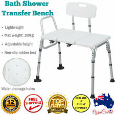 Bath Transfer Bench Shower Chair Seat Stool Aluminium Height Adjustable Medical