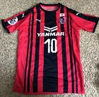 Cerezo Osaka 2018 ACL football kit by Puma. Japanese Size L