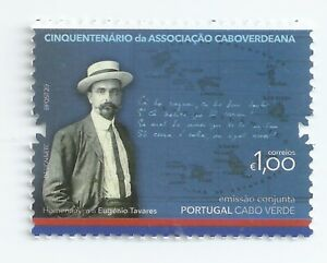 Portugal 2020 - 50 Years Cabo verde Association, Joint Issue stamp MNH