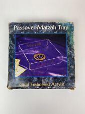 Lite Judaica Passover Acrylic Matzah Holder Box Rite Square Embossed with Jerusalem Design