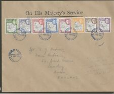 FALKLAND ISLAND DEPENDENCIES 1946-49 SG G1/8 USED Cat £1340+