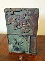 Antique Early 20th C Chineses Decorative Carved Relief Stone Ink Block with Bird