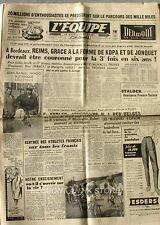 Journal l'Equipe n°2820 - 1955 - Kopa - Jonquet - Basket PUC Villeurbanne -