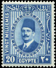 Egypt Scott #141 Mint Hinged