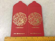 (JC) 2 pcs set RED PACKET (ANG POW) - Hong Leong (1)