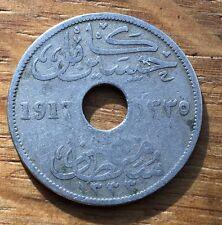 PIECE DE 10 MILLIÈMES 1917 EGYPTE (90)