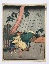 An Antique Japanese Woodblock Print By Ando Hiroshige