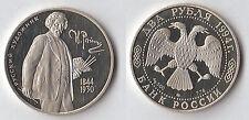 RUSSIA  2 Roubles 1994 Silver Proof Ilya Repin Pittore Painter fondo specchio