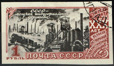 Russia Soviet Oil Industry Railroad Train Locomotive stamp 1947 R1 imperforated