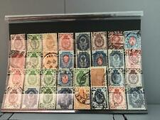 Russia early used  stamps R22754