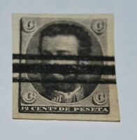 Spain. NON PERFORATED MH STAMP (PROOF), KING AMADEO 1870s, 12 céntimos