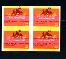 N.439-Vietnam- Block 4- PROOF – Military frank – (deviation print) 2 1984