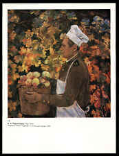 """""""Excellent cook"""" SU Soldier with apples Harvest USSR Soviet Military Art Print"""