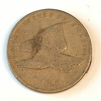 1858 Small Letters Flying Eagle Cent - High Quality Scans #C547