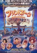 FLINTSTONES Japanese B2 movie poster JOHN GOODMAN 1994 NM