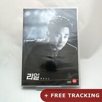 Real .DVD (Korean) Soo-hyun Kim, Sulli Choi