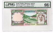 Saudi Arabia 5 Riyal Banknote 1977 Pick 17b PMG GEM UNC 66 EPQ
