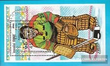 Cambodia block173 (complete.issue.) fine used / cancelled 1990 Olympics Winter G