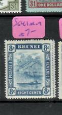 BRUNEI  (P1905BB)  8C     SG 41       MOG