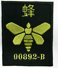 meth bee ingredients style Iron or Sew On Patch
