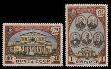 Russia / Sowjetunion 1951 - Mi-Nr. 1560-1561 ** - MNH - Bolschoi-Theater