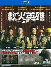 NEW 2014 Hong Kong Movie REGION A Blu-Ray The Four - Simon Yam, Nicholas Tse