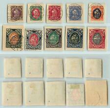 Danzig 1921 SC 49-58 used, on piece, non 1921-1930. e4038