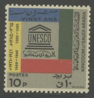Saudi Arabia 1966 UNESCO set Sc# 383-87 NH