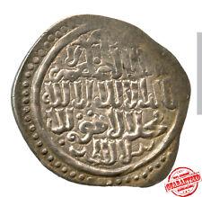 ANATOLIAN BEYLIKS GERMIYAN MEHMED BEG (MUHAMMAD BEG) NM ND AH741-762 SILVER AKCE
