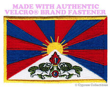 TIBET FLAG PATCH BUDDHIST DALAI LAMA EMBROIDERED new w/ VELCRO® Brand Fastener