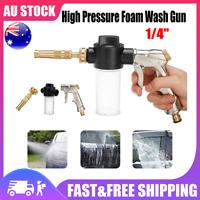 100ML Snow Car Foam Gun Cannon Lance High Pressure Washer Portable Car