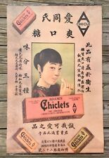 """Vintage Chinese Chiclets Chewing Gum Advertising Poster, 31"""" x 19.5"""""""
