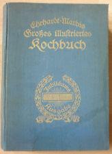 Großes Illustriertes Kochbuch von Erhardt- Mathis, Jubiläums-Ausgabe 1924