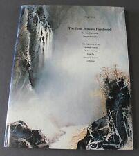 LIU KUO-SUNG, The Four Seasons Handscroll.  Inscribed.