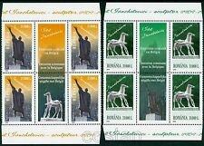 2004 JUDAICA,Ianchelevici,Horse,Sculpture,Romania-Belgium,Mi.5863,TAB/M x2,MNH