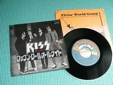 "KISS 7"" Single Rock And Roll All Nite / Room Service Japan JET-2318"