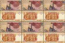 Egypt 1 Pound Lot of 6 UNC Uncirculated Banknotes