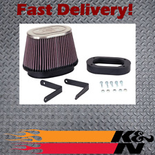 K&N 57-1500-1 Air Intake suits Mitsubishi 3000GT JF 6G72 Turbo (DOHC 24 Valv