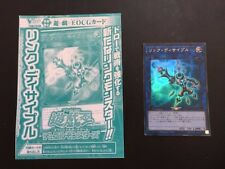 Yu-gi-oh Japanese Promo VJMP-JP132 Link Disciple Ultra Rare in US