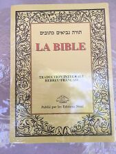 hebreu français tanakh saint holy bible herbrew-french judaisme ancien testament