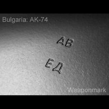 Weaponmark Bulgarian 74 selector marking etching etch stencil 5.45X39 Bulgaria
