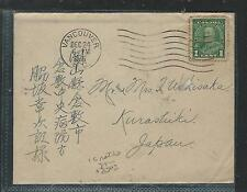 CANADA  (P2504B) KGV 1936 1C SINGLE FRANK VANCOUVER BC TO JAPAN