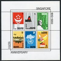 SINGAPORE SESQUICENTENNIAL SOUVENIR SHEET SCOTT#106a NINT NEVER HINGED