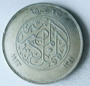 1923 EGYPT 20 PIASTRES - High Quality Large Silver Crown Coin - High Value - O12